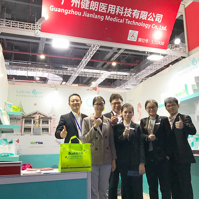 JIANLANG MEDICAL Participated in 2020 HMCC Nanjing Fair