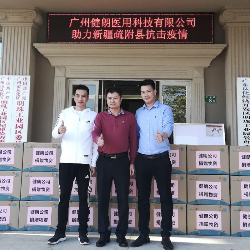 Jianlang Medical donates 40,000 masks in Kashgar, Xinjiang