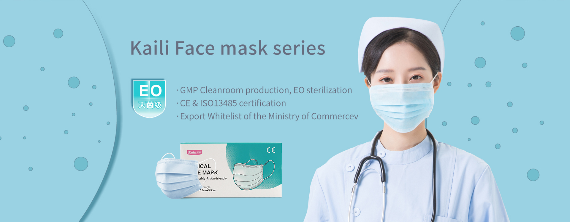 Kaili Face Mask